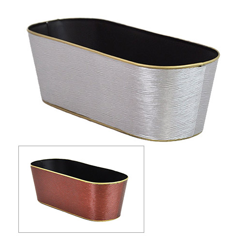 Oblong Metal Container - Textured Design 15in